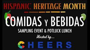Hispanic Heritage Party Invitation