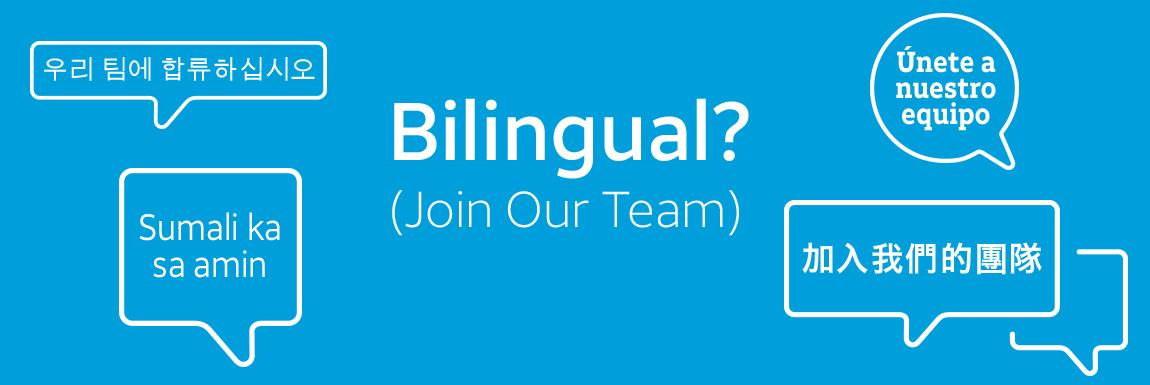 at t retail bilingual careers at t careers
