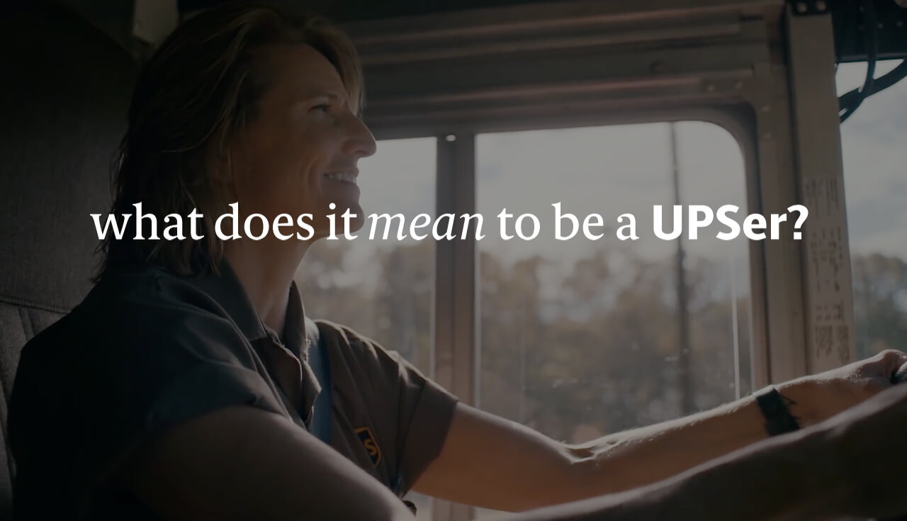 Play Video: What does it mean to be a UPSer?