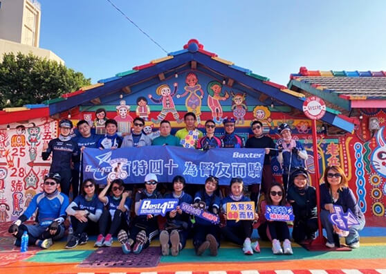 Image of Baxter Taiwan is celebrating 40 years with a 240 km bike ride in 2021