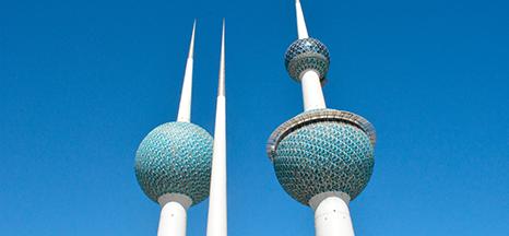 Image for Kuwait