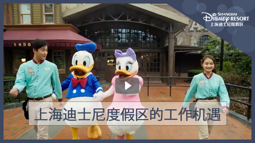Learn More About Disney English