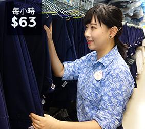 Costume Assistant