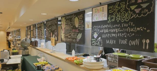 Office cafeteria with a chalkboard menu.