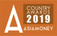County Award 2019