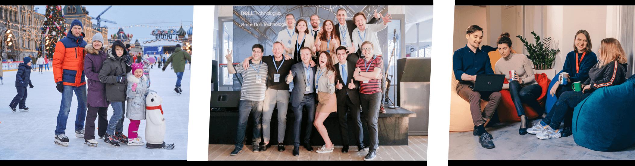 Dell Russia team