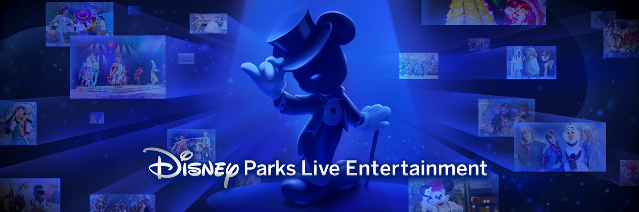 Disney Parks Live Entertainment