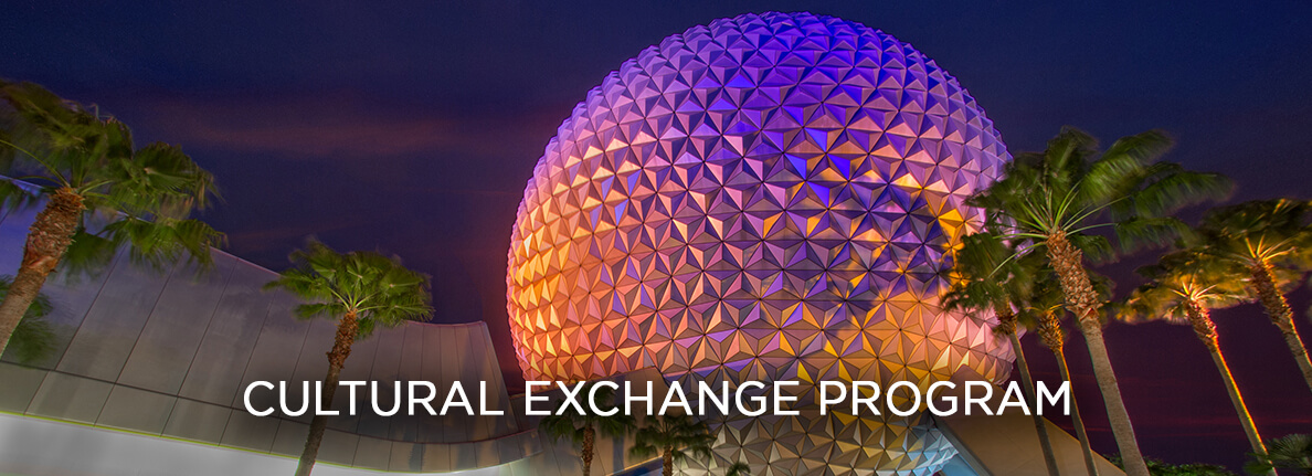 Epcot - Cultural Exchange Program