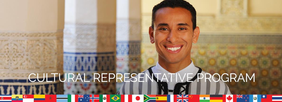 disney cultural representative program