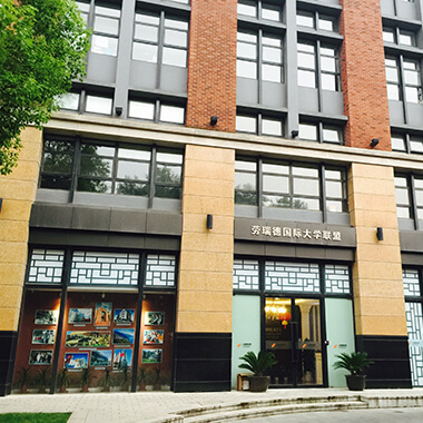 View of the multi-story office front location of Laureate in Shanghai, China