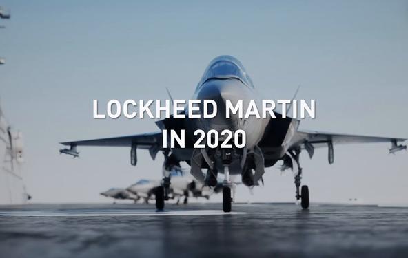洛克希德马丁2020飞机